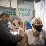 Helsinki Committee to declare Pfizer performing unauthorized human experiment in Israel